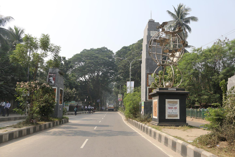 Mohammadpur Asad Gate