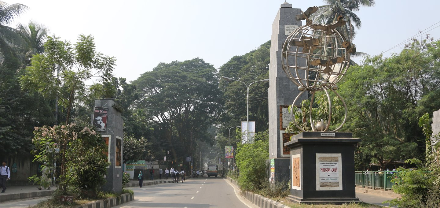 Mohammadpur Area Guide - Bproperty
