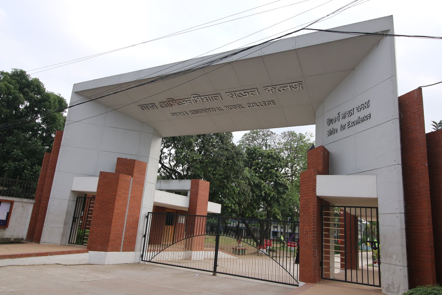 Residential Model College gate