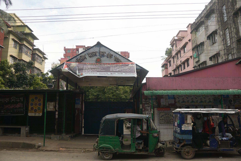 Motijheel Model School Basabo Branch