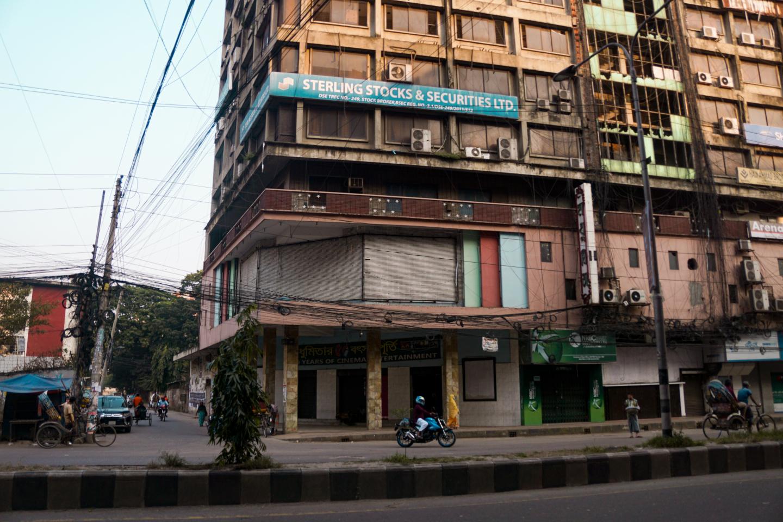 Madhumita Cinema Hall